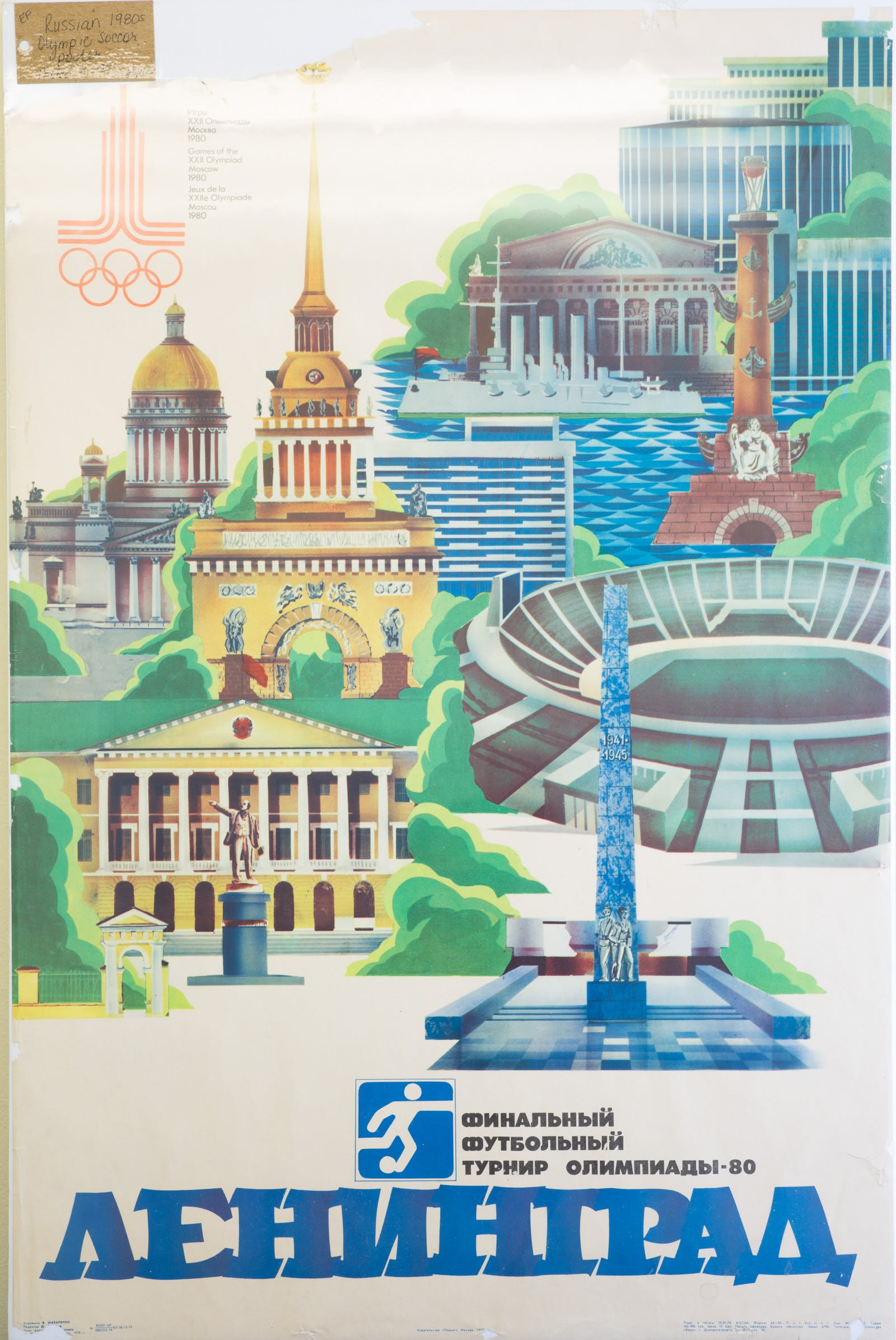 1980's Russian Olympic Soccer Poster